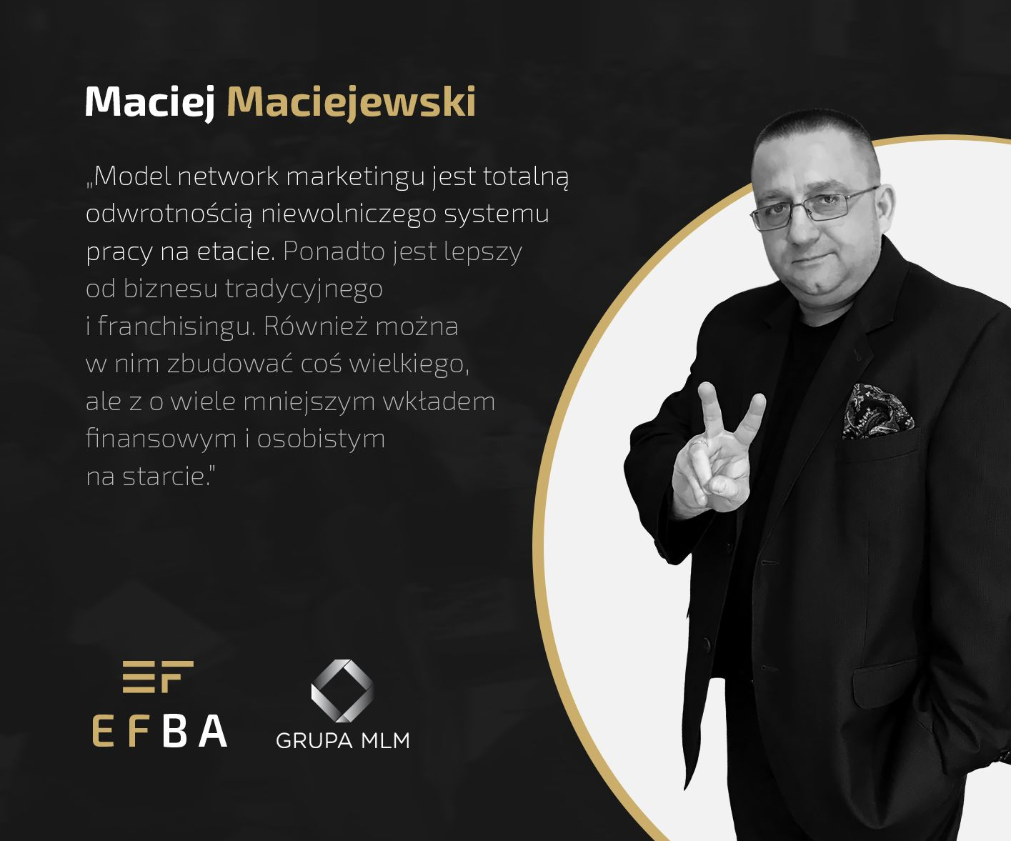 Maciej Maciejewski
