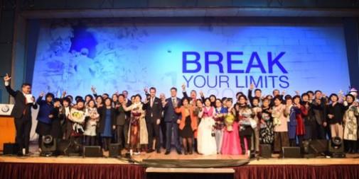 PM-International Korea, źródło: Pm-international.com